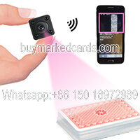 best card scanner belongs to wired infrared camera